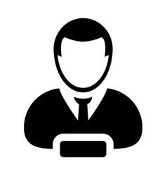 Remove avatar icon male user person profile minus vector