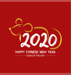 2020 chinese new year greeting card vector image