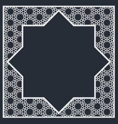 Frame in arabic style traditional islamic design vector