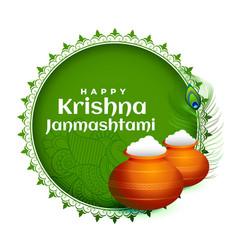 Indian hindu festival janmashtami celebration vector