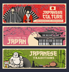 japanese culture tradition japan national symbols vector image