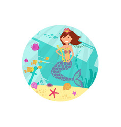 cartoon smile mermaid banner sealife vector image