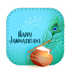 happy janmastami festival background with flute vector image