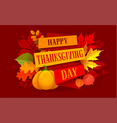happy thanksgiving day celebration typography vector image