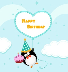 Birthday Message vector image vector image