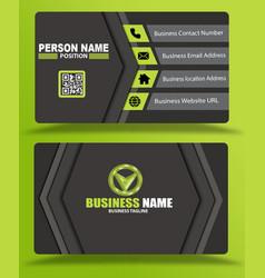 Best green business cards design template psd vector