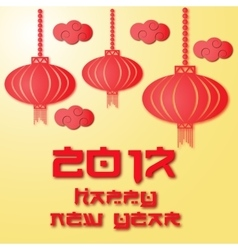 Chinese Patterns for new year celebration vector image vector image