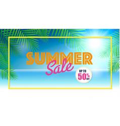 summer sale background for template design vector image