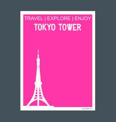tokyo tower japan monument landmark brochure flat vector image