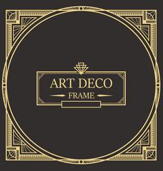 Art deco border frame 07 vector