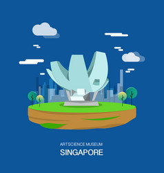 artscience museum with high technology in vector image