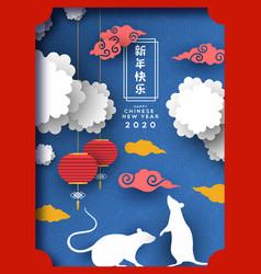 chinese new year rat 2020 asian papercut 3d card vector image
