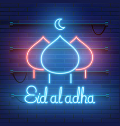 eid-al-adha festive card design template islamic vector image