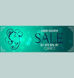 ganesh chaturthi festival sale elegant banner vector image