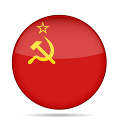 Button with flag of Soviet Union vector