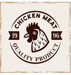 chicken round emblem label badge or logo vector image