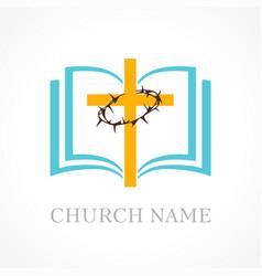 Cross bible church logo vector