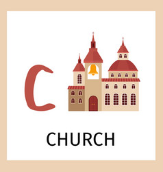 alphabet card with church building vector image vector image