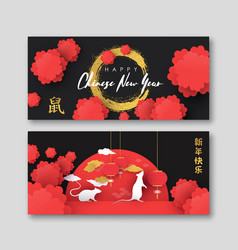 Chinese new year rat 2020 papercut flower card set vector