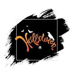 halloween black blot poster vector image