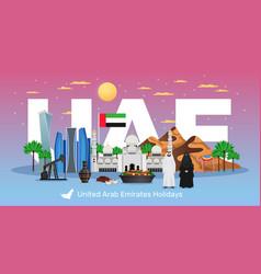 Uae travel horizontal composition vector