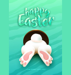 happy easter greeting card with funny white vector image