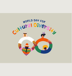 cultural diversity ethnic friend group together vector image