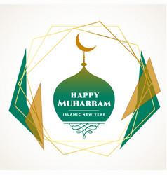 Islamic new year muharram festival greeting design vector