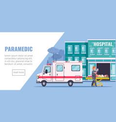 Paramedic cartoon page vector