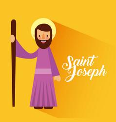 saint joseph father spiritual cartoon christmas vector image