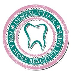 Dental clinic vector image