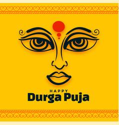 Durga pooja shubh navratri indian festival card vector