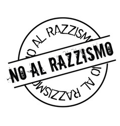 No to racism stamp in italian vector