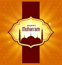 Happy muharram islamic new year festival design vector