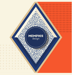memphis desighn poster orange vector image