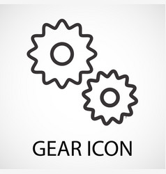 simple gear icon vector image