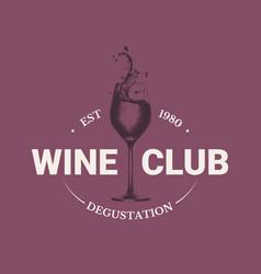 vintage style wine shop simple label badge emblem vector image