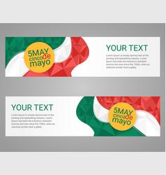 cinco de mayo poster greeting card mexican holiday vector image