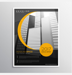 business magazine cover template design vector image vector image