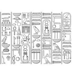 Ancient egyptian hieroglyphics vector