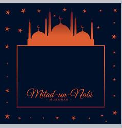 Beautiful milad un nabi mubarak festival card vector