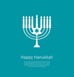Happy hanukkah jewish holiday background vector
