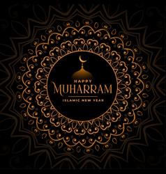 Premium happy muharram golden decorative vector