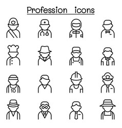 Profession career icon set in thin line style vector