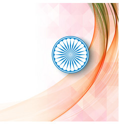 shiny national flag with asoka wheel on white vector image