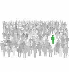 individual person icon vector image vector image