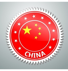 China flag label vector