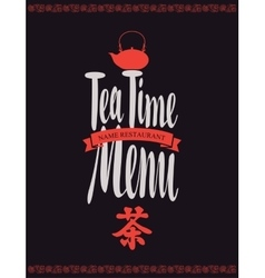 Menu tea with hieroglyph and kettle vector