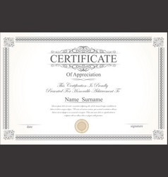 retro vintage certificate or diploma template 2 vector image