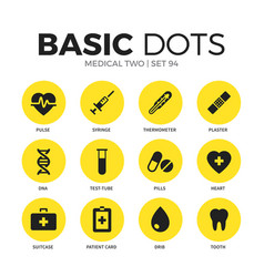 medical two flat icons set vector image
